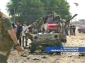 """Последствия теракта в Знаменском, кадр телеканала """"Россия"""""""