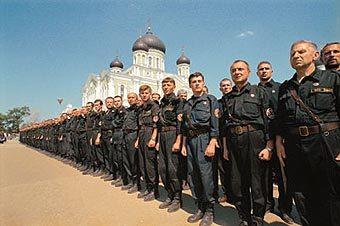 """Члены """"Русского национального единства"""". Фото с сайта РНЕ"""