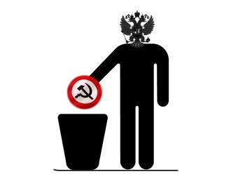 Иллюстрация Ленты.Ру