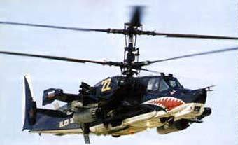 Вертолет Ка-50. Фото с сайта www.airwar.ru