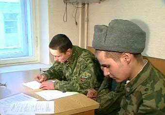 Врач порно издевается над солдатом в армии фото 250-724