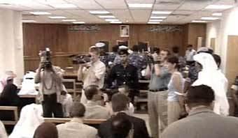 В суде Катара. Кадр телеканала НТВ