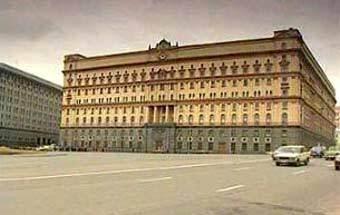 Здание ФСБ на Лубянской площади. Фото с сайта agentura.ru