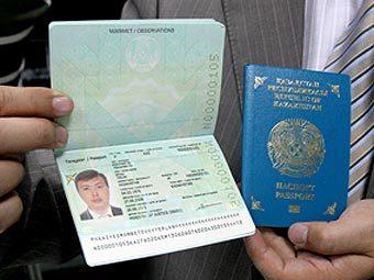 паспорт казахстана нового образца