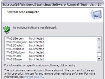 Скриншот Malicious Software Removal Tool