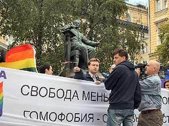 Гей-парад в Москве. Фото с сайта ukgaynews.org.uk