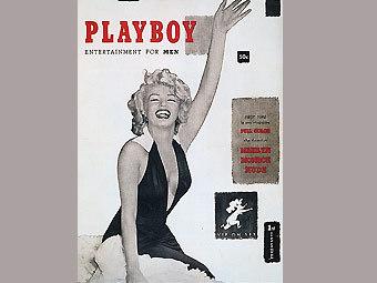 Обложка первого номера Playboy из каталога аукциона Bloomsbury