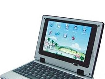 World's Cheapest Laptop. Фото с сайта alibaba.com