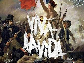 Обложка альбома Viva La Vida Or Death And All His Friends группы Coldplay