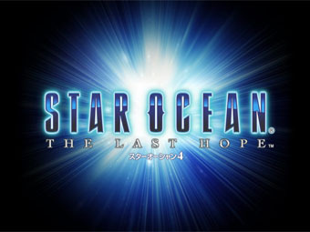 Логотип Star Ocean: The Last Hope