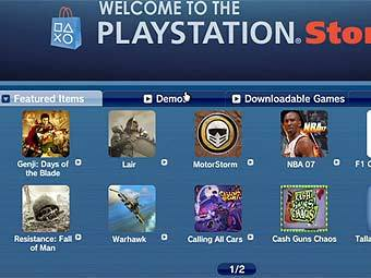 Скриншот PlayStation Store
