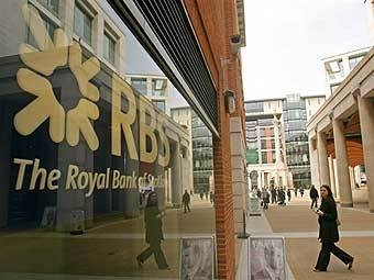 Отделение Royal Bank of Scotland. Фото AFP