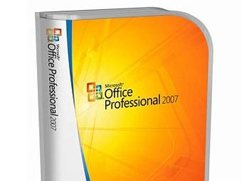 Дистрибутив MS Office. Фото с сайта Microsoft