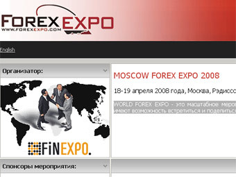 Скриншот сайта Moscow Forex Expo