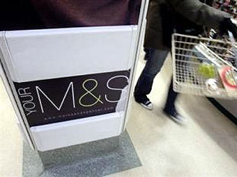 Супермаркет сети Marks and Spencer. Фото AFP