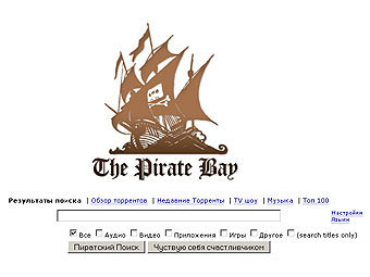 Скриншот сайта The Pirate Bay