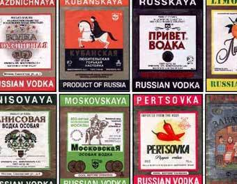 Фото с сайта russianvodka.com