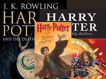 "Варианты обложки книги ""Harry Potter and the Deathly Hallows"""