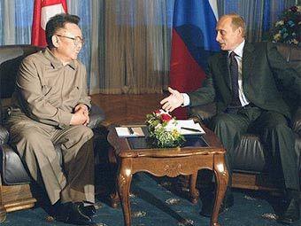 Ким Чен Ир и Владимир Путин. Фото пресс-службы президента России, 2002 год