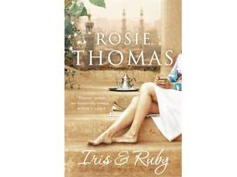 "Обложка романа ""Iris and Ruby"" с сайта amazon.co.uk"