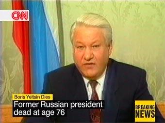Борис Ельцин, кадр CNN