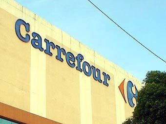 Магазин сети Carrefour. Фото с сайта carrefour.co.jp