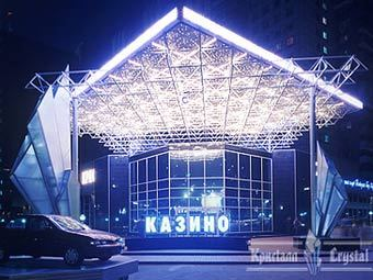 Кристал казино москвы в благовещенске в азии казино