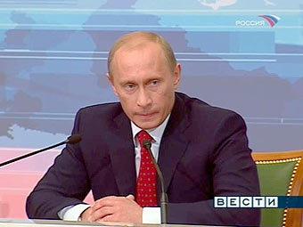 "Владимир Путин. Кадр телеканала ""Россия""."