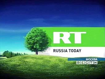 "Заставка Russia Today, кадр телеканала ""Россия"""