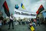Украинские националисты отмечают День Независимости в Киеве 24 августа 2009 года