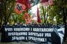 Около семисот националистов отметили 66-годовщину Украинской повстанческой армии (УПА) маршем в центре Киева, 18 октября 2008 года