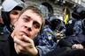 Националисты утверждали, что драку спровоцировали сотрудники милиции и спецназа «Беркут»