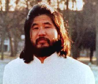 aum shinrikyo terrorist group Inside are 30 white-robed devotees of aum shinrikyo it gassed the tokyo subway, microwaved its enemies but while aum is designated a terrorist group by.