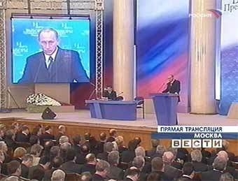 Владимир Путин. Кадр тк Россия
