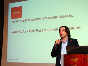Николас Дадиани. Фото с сайта mediarevolution.ru