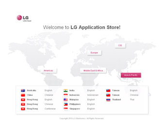 Скриншот LG Application Store