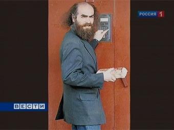 """Григорий Перельман. Фото, переданное в эфире телеканала """"Россия 1"""""""