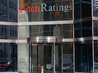 Здание Fitch Ratings. Фото с сайта msu.ru