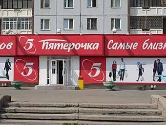 "Магазин ""Пятерочка"". Фото с сайта astur.ru"