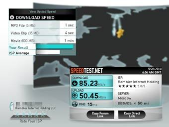 Скриншот Speedtest.net