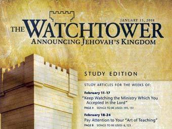 """Обложка одного из выпусков """"Сторожевой башни"""". Иллюстрация с сайта издания"""