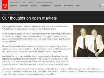 "Скриншот статьи ""Our thoughts on open markets"" с сайта Adobe"