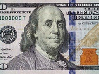 Фрагмент новой 100-долларовой купюры. Изображение с сайта newmoney.gov