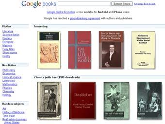 Скриншот Google Book Search