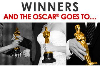 Иллюстрация с официального сайта премии