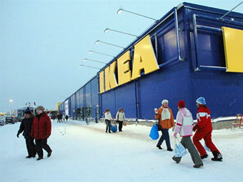 Московский гипермаркет IKEA. Фото (c)AFP
