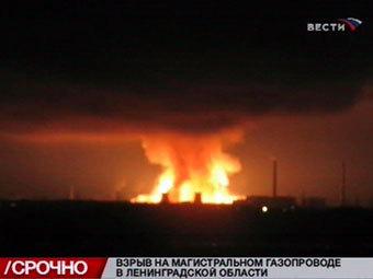 """Пожар на газопроводе под Санкт-Петербургом. Съемки телеканала """"Вести 24"""""""