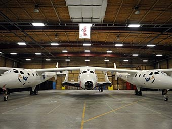 SpaceShipTwo. Фото (c)AFP