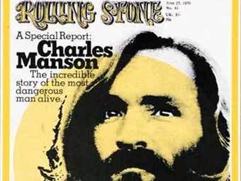 Фрагмент обложки одного из выпусков журнала Rolling Stone с сайта morethings.com