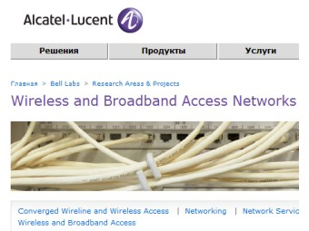 Скриншот сайта Alcatel-Lucent Bell Labs